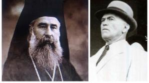 Episcopul de Husi, Grigorie Leu, s-a simțit rău după ce a băut o cafea la invitația premierului Petru Groza
