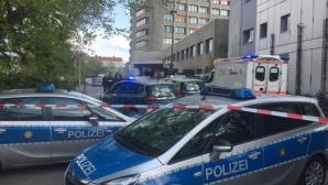 ALERTĂ ÎN GERMANIA: Cel puţin trei persoane, în stare gravă după ce au fost înjunghiate