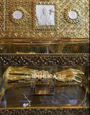 Mana Sf Apostol Andrei