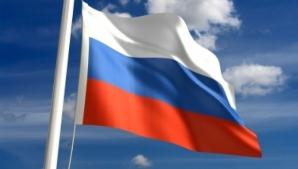 Rusia, acuzată grav! Este principalul suspect