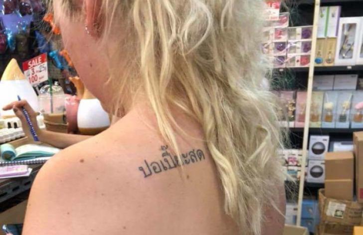 Și-a făcut un tatuaj în thailandeză. Abia mai târziu a aflat traducerea cuvântului. Ce dezastru!