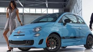Fiat își vinde o divizie