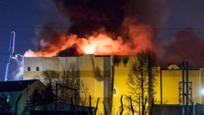 Alertă în Rusia! Peste 400 de persoane evacuate din cauza unui incendiu într-un mall