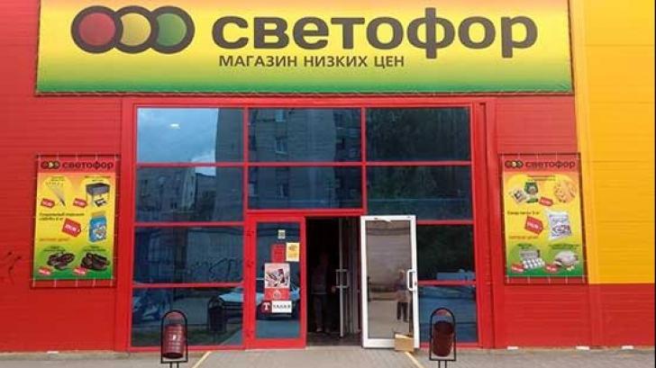 Svetofor folosește brandul MERE pentru magazinele din UE