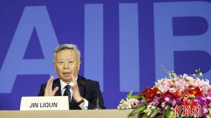 Seful AIIB