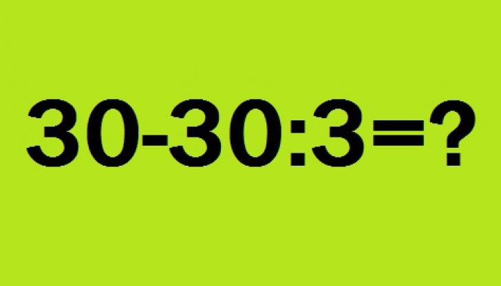 problema de matematica