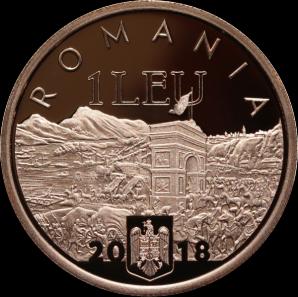 Monede aniversare 2018