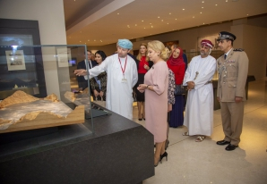 Dancila in Oman