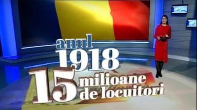 România, minus de infrastructură și populație