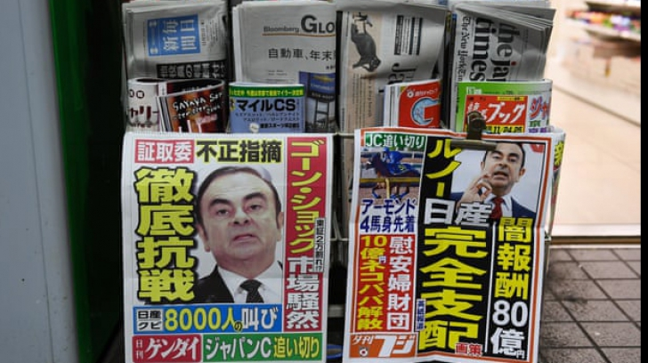 Carlos Ghosn în presa japoneză