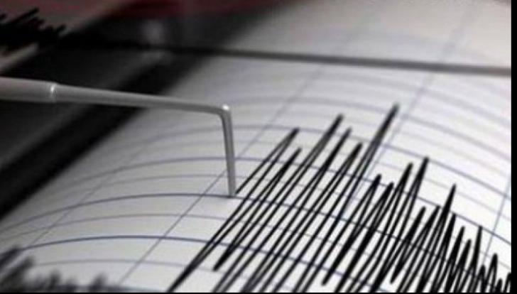 Cutremur în județul Brașov