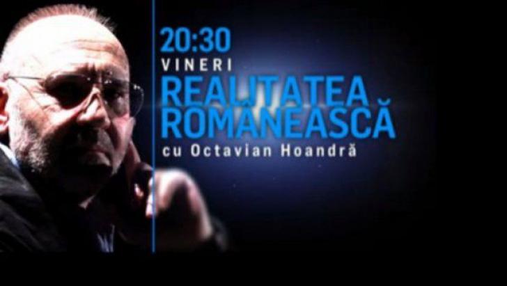 Octavian Hoandră