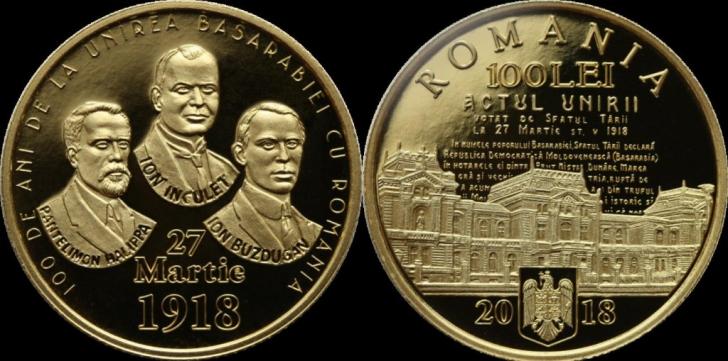 Monede de aur lansate de BNR