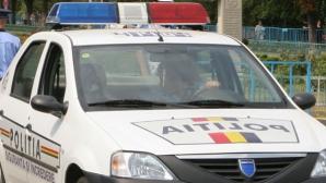 Un deputat PSD acuză a fost ameninţat cu moartea într-o secţie de poliţie din Capitală
