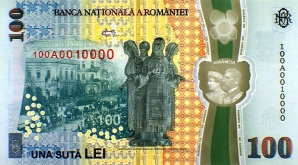 O nouă bancnotă de 100 lei introdusă în circulație. De ce este DEOSEBITĂ