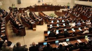 Parlamentul din Israel