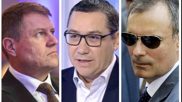 Alegeri prezidențiale 2014