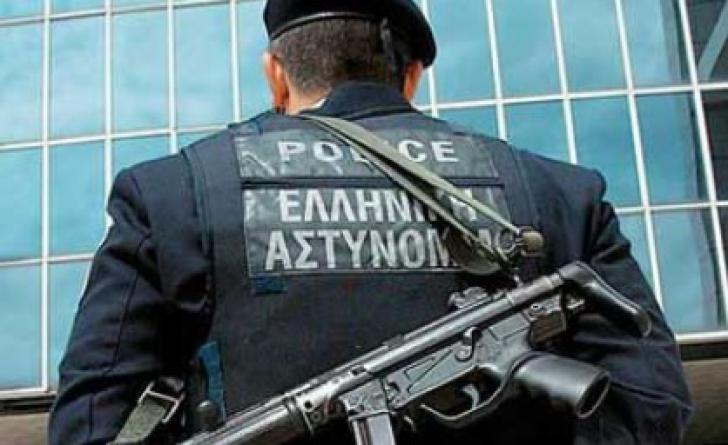 Tragedie la o televiziune din Grecia. O BOMBĂ a explodat: 6 etaje, avariate