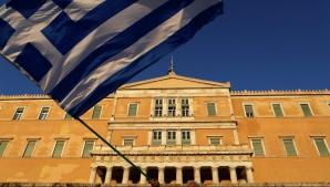 Grecia, vot pro Macedonia de Nord