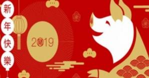Am intrat în Anul Nou Chinezesc: schimbări cruciale pentru toți nativii. Zodia care se prăbușește
