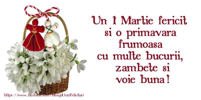 Felicitari de 1 Martie: O primavara frumoasa. La multi ani de 1 Martie!