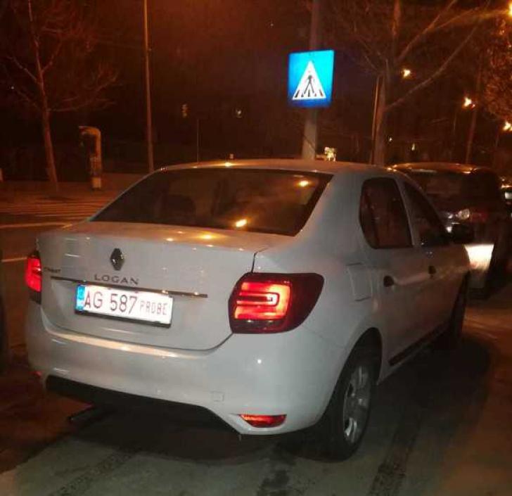 <p>Dacia Logan. Foto: profit.ro</p>