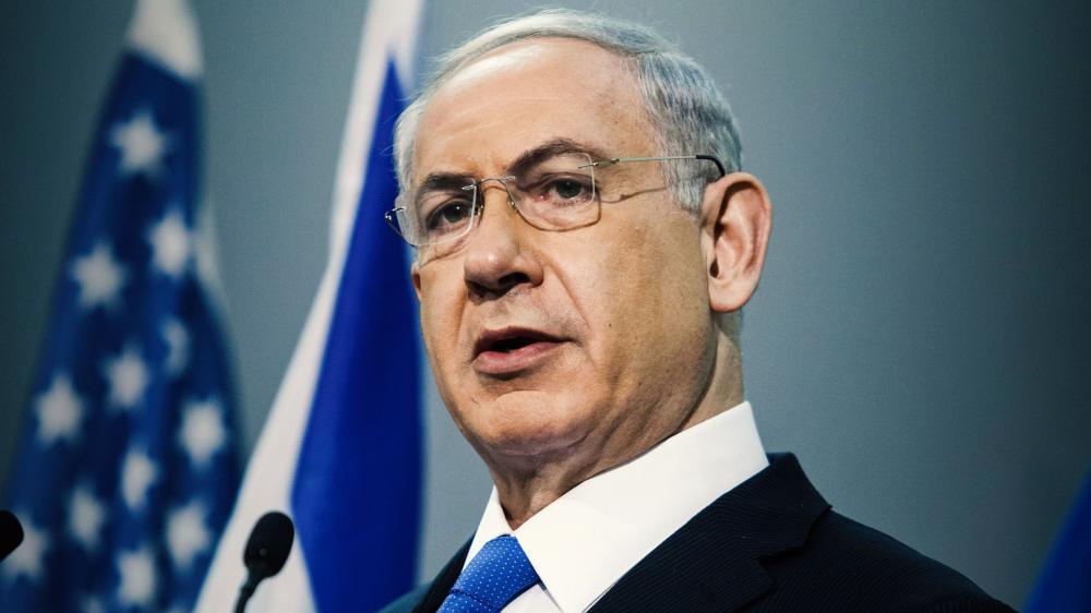 Reședința premierului israelian Benjamin Netanyahu, locul unor proteste violente