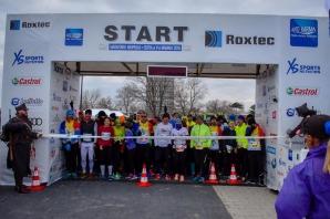 Maratonul Nisipului, ediția din 2018