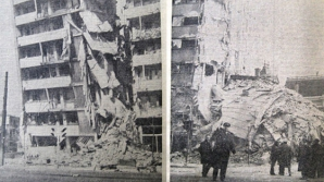 Terifiant! Singura înregistrare a momentului în care s-a produs cutremurul din 1977