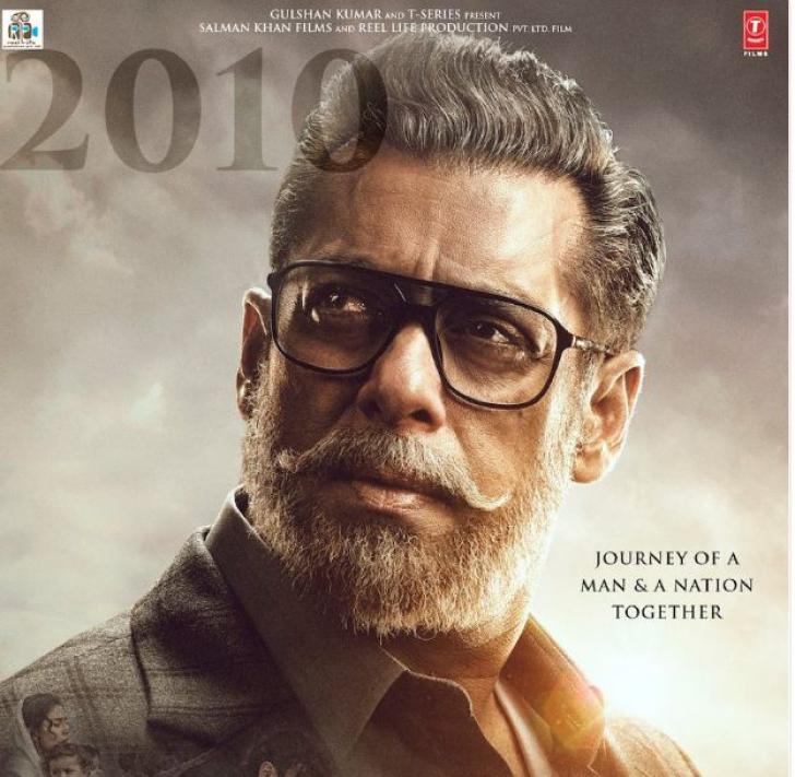 Misterul din spatelui noului look al lui Salman Khan. Afișul care rupe internetul
