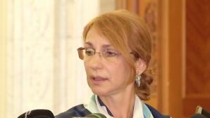 Carmen Mihalcescu