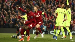 Liverpool Barcelona 4-0