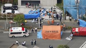 Atac cu cuțitul în Japonia