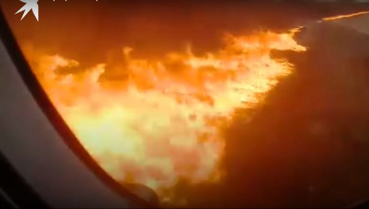 Imagini din avionul în flăcări