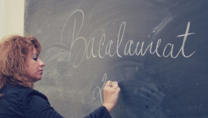 edu.ro subiecte bac 2019 romana