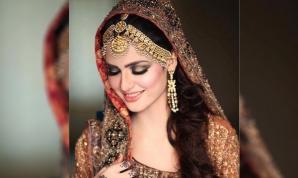 Nunta la musulmani