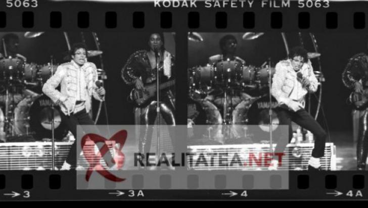 Michael Jackson, in octombrie 1984. Imagine scanata de pe negativul original. Arhiva: Cristian Otopeanu