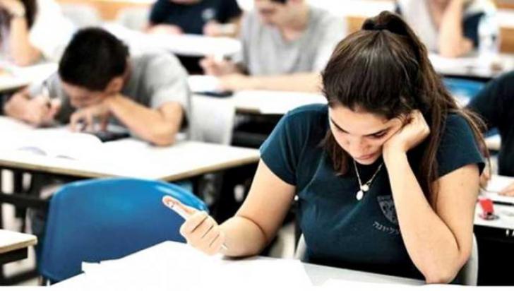 Rezultate Evaluare edu.ro - Unde sunt tabelele cu toate notele elevilor
