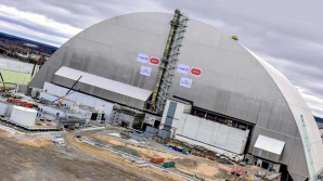 Sarcofag Cernobîl
