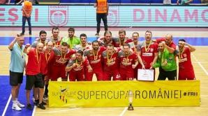 Dinamo Bucuresti Handbal Club