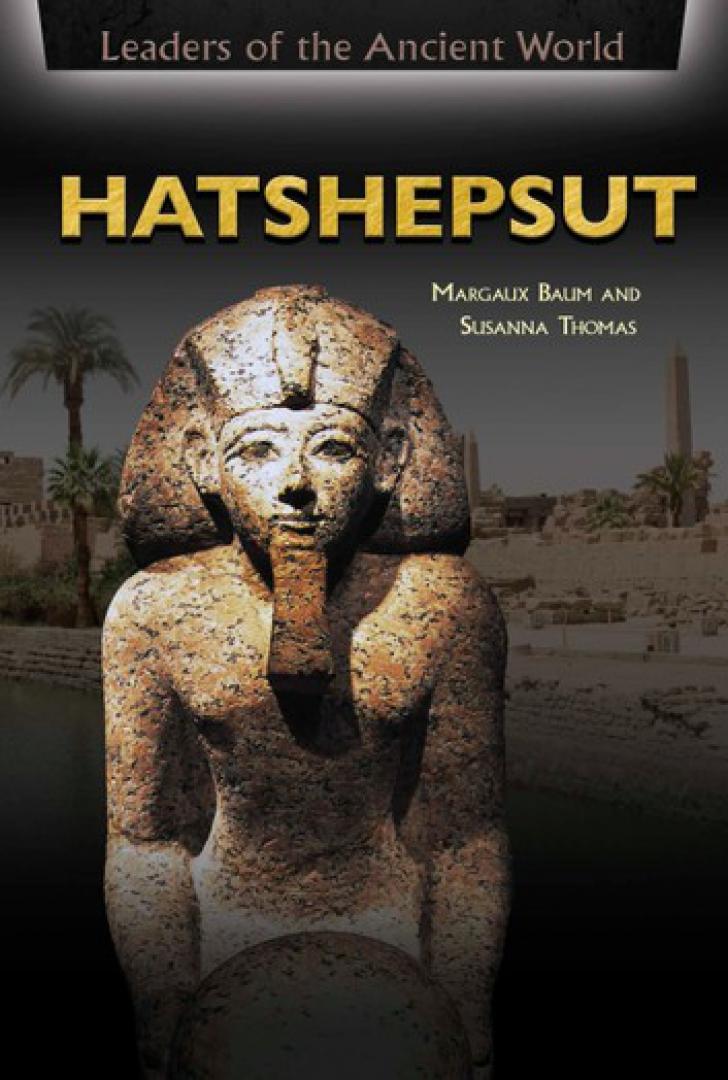 Descoperirea din Dahshur