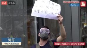Criza la Hong Kong