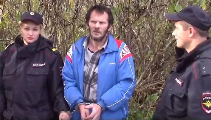 Canibal din Rusia