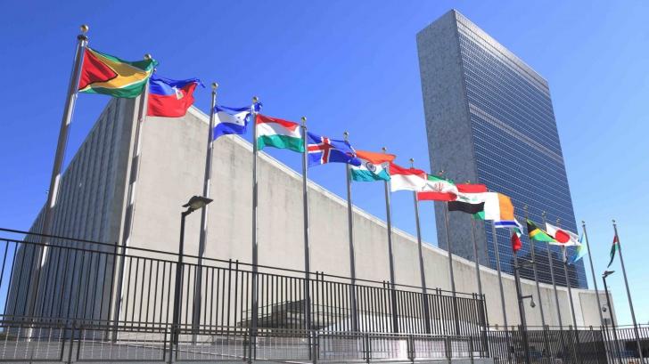 ONU va sprijini cu 2 miliarde de dolari tarile vulnerabile