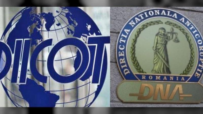 Apel al magistraților pentru numirile de la șefia DNA și DIICOT