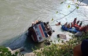 Accident oribil în Nepal: cel puțin 17 morți