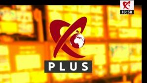 Realitatea Plus, de acum și pe Telekom