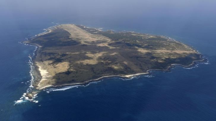 Insula Mageshima