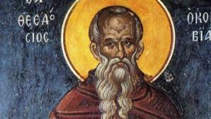 Sfântul Teodosie cel Mare