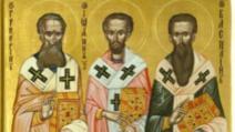 Sărbătoare 30 ianuarie. Calendar ortodox. Sfinții Trei Ierarhi